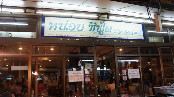 Bangkok - 11th ~ 14th March 2015 - 041
